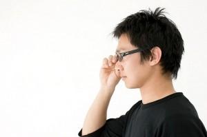 1.74 High Index Single Vision Lenses